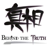 Behind-the-Truth-logo