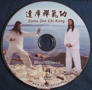 Dharma-Zen Chi Kung 1 DVD